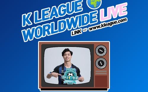 Chưa đến giờ thi đấu, trang chủ của K.League đã bị