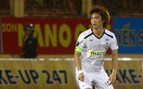 Đội trưởng HAGL thừa nhận Hà Nội FC khác biệt với phần còn lại của V.League 2019