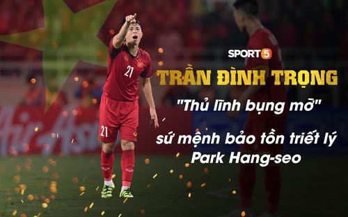 Trần Đình Trọng: