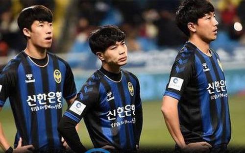 Công Phượng bất lực nhìn Incheon United thua thảm trận thứ 5 liên tiếp