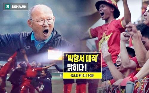 Báo Hàn Quốc: Việt Nam sẽ vượt kỷ lục bất bại dài nhất thế giới của tuyển Pháp