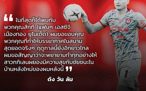 Đặng Văn Lâm gửi thông điệp tới các CĐV trước trận 'siêu kinh điển'
