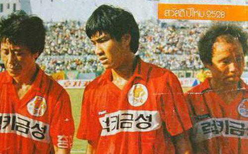 Báo Hàn Quốc đăng chùm ảnh độc về HLV Park Hang-seo thời