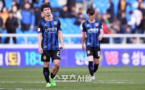 HLV Incheon bất ngờ được
