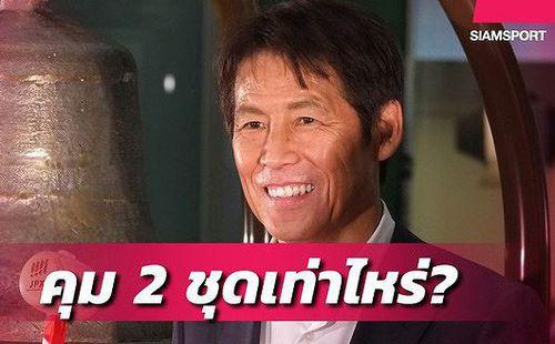 Thái Lan chi lương 'khủng' để giữ chân HLV người Nhật