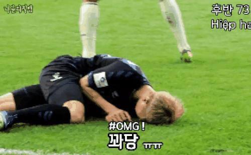 """Công Phượng nhận """"điều phũ phàng"""" từ báo Hàn Quốc sau thất bại đáng trách cùng Incheon"""